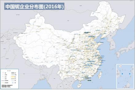 中国铌企业分布地图(2017年)